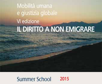 SummerSchool2015